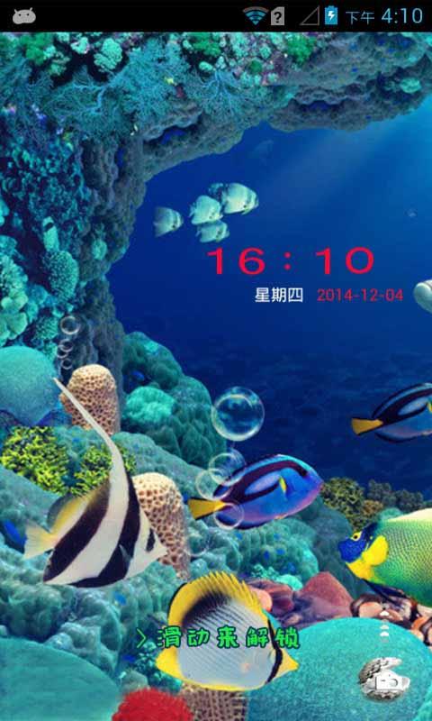 海底世界-91桌面主题