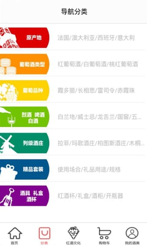 酒美网官方网站_酒美网