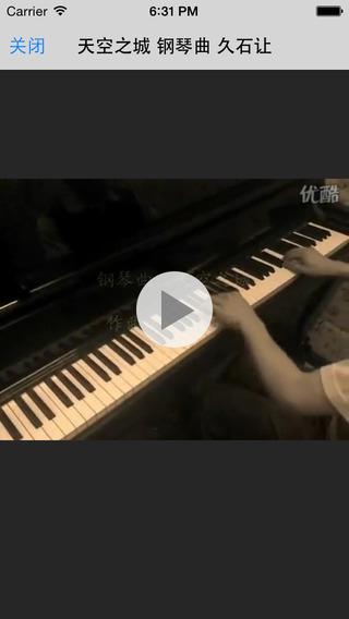 汤姆森简易钢琴教程(Ⅰ)30-公主圆舞曲
