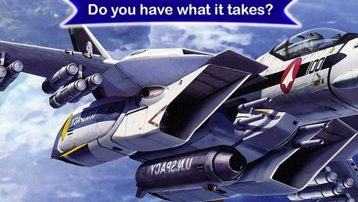 喷气式战斗机的飞机降落