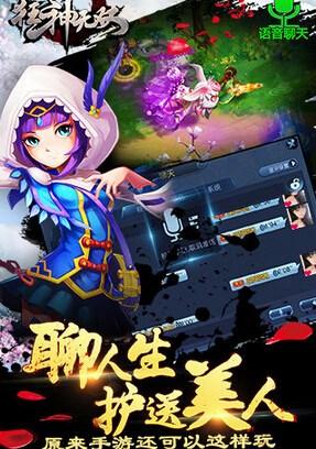 狂神下载_狂神无双 下载_海马玩手游视频网站_手游视频第一平台